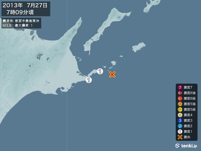 地震情報(2013年07月27日07時09分発生)