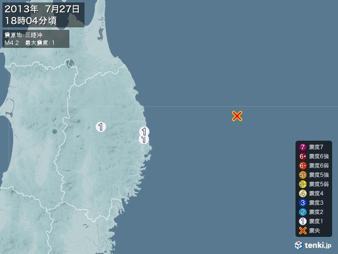 地震情報(2013年07月27日18時04分発生)