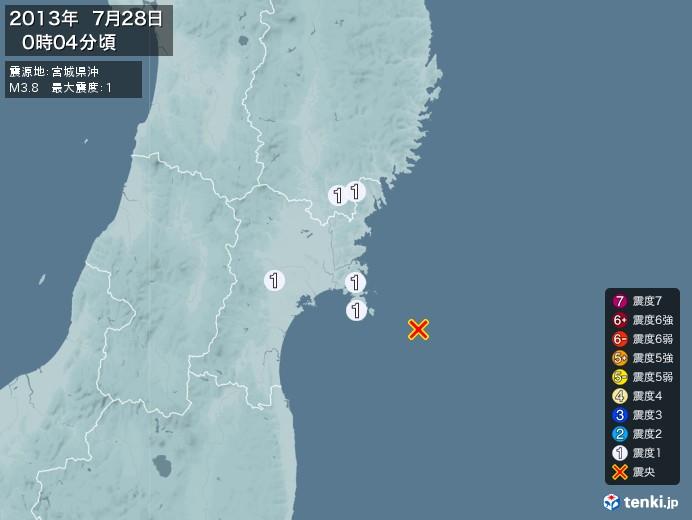 地震情報(2013年07月28日00時04分発生)
