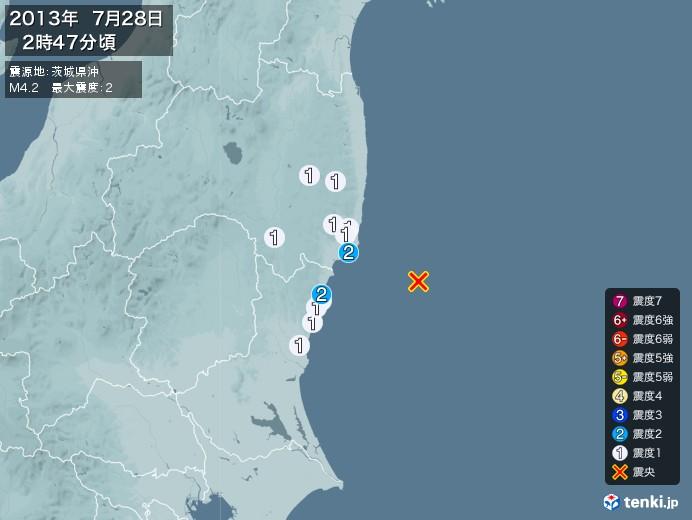地震情報(2013年07月28日02時47分発生)