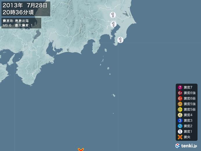 地震情報(2013年07月28日20時36分発生)