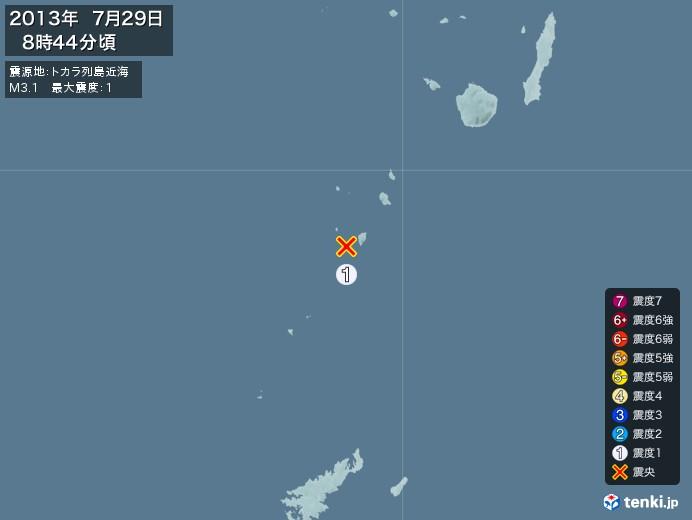 地震情報(2013年07月29日08時44分発生)
