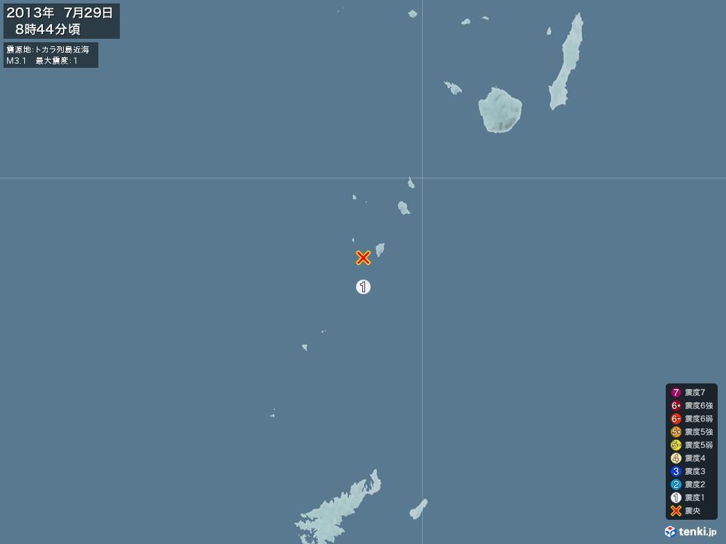 地震情報 2013年07月29日 08時44分頃発生 最大震度:1 震源地:トカラ列島近海(拡大画像)