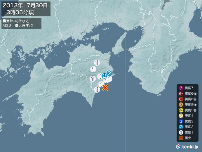 地震情報(2013年07月30日03時05分発生)