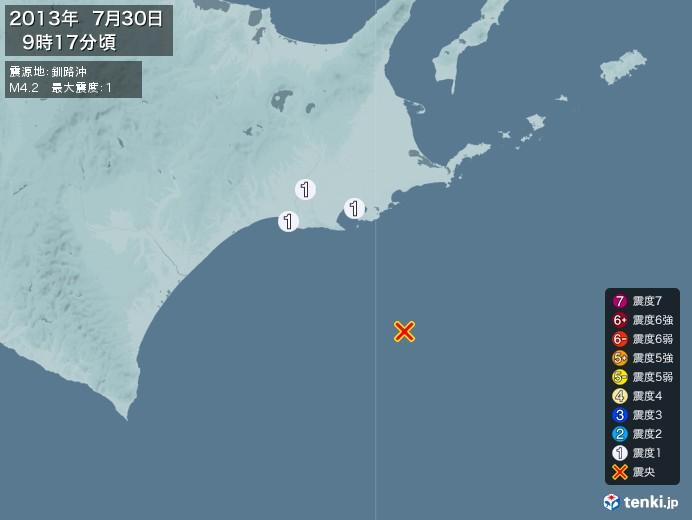 地震情報(2013年07月30日09時17分発生)