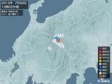 2013年07月30日13時02分頃発生した地震
