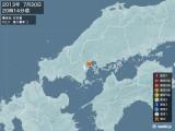 2013年07月30日20時14分頃発生した地震