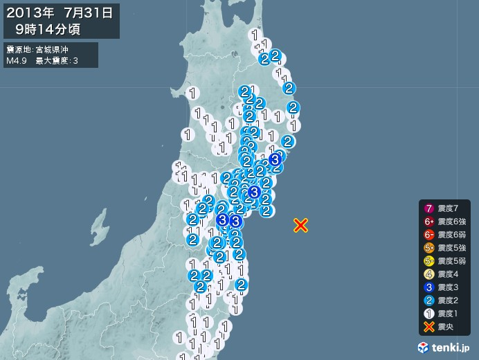 地震情報(2013年07月31日09時14分発生)