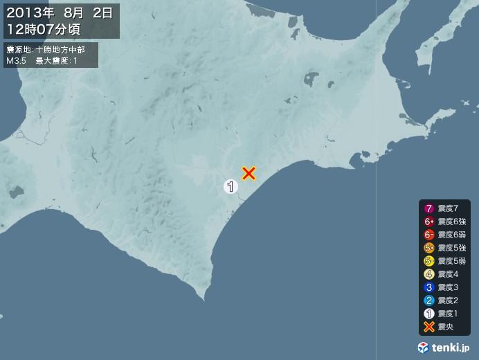 地震情報(2013年08月02日12時07分発生)