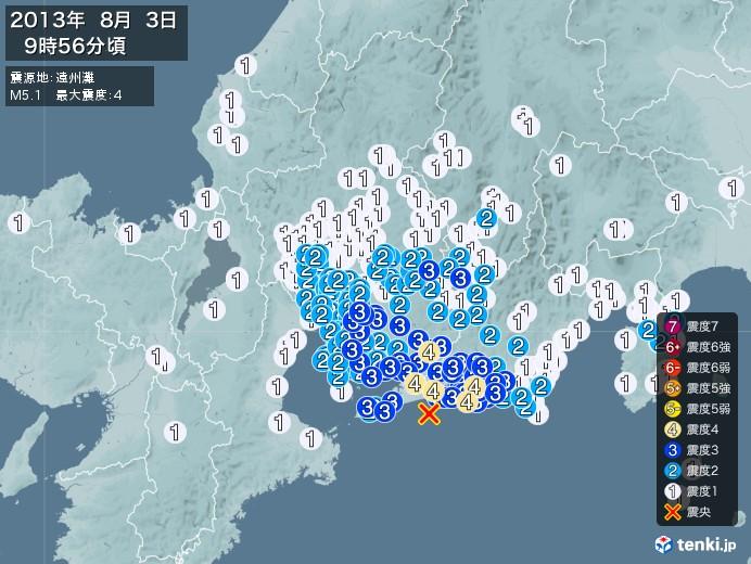 地震情報(2013年08月03日09時56分発生)