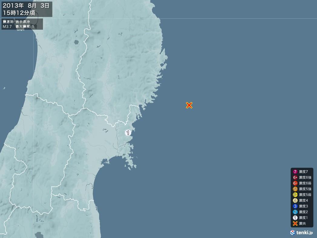 地震情報 2013年08月03日 15時12分頃発生 最大震度:1 震源地:岩手県沖(拡大画像)