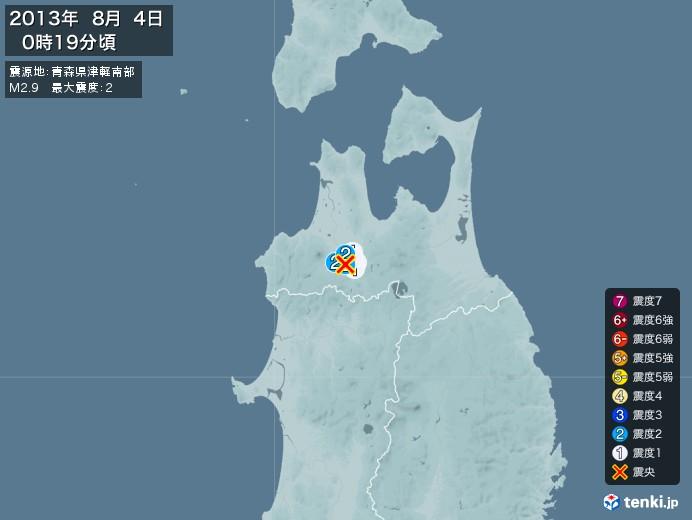 地震情報(2013年08月04日00時19分発生)