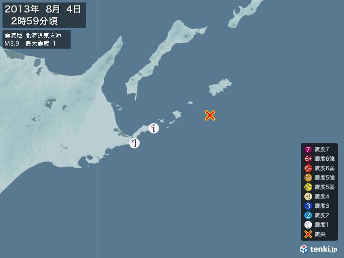 地震情報(2013年08月04日02時59分発生)