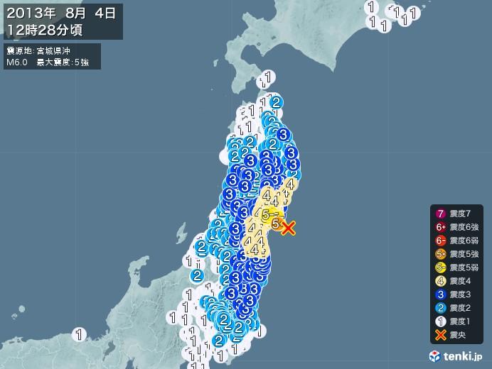 地震情報(2013年08月04日12時28分発生)