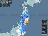 2013年08月04日12時28分頃発生した地震