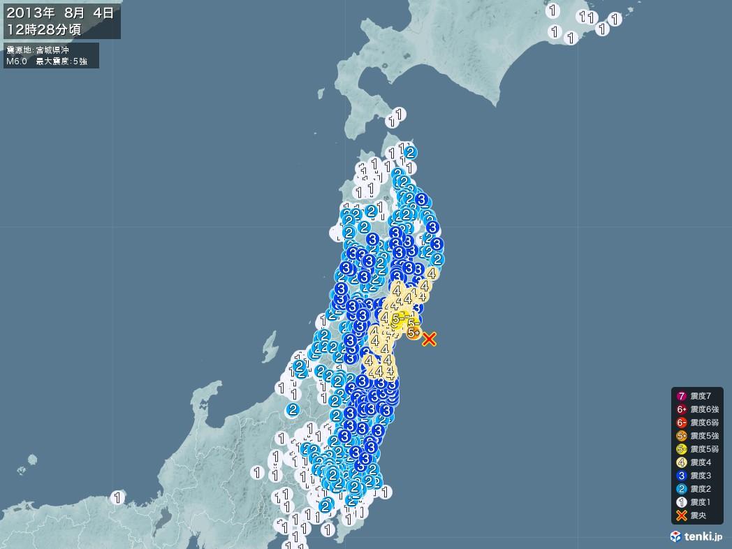 地震情報 2013年08月04日 12時28分頃発生 最大震度:5強 震源地:宮城県沖(拡大画像)