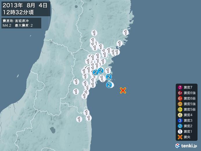 地震情報(2013年08月04日12時32分発生)