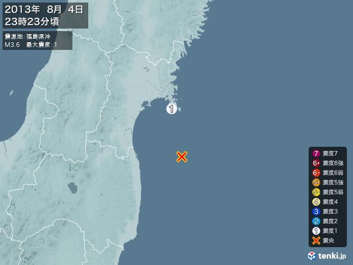 地震情報(2013年08月04日23時23分発生)