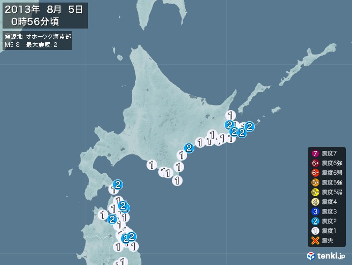 地震情報(2013年08月05日00時56分発生)