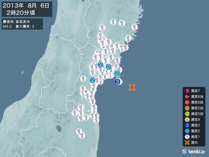 地震情報(2013年08月06日02時20分発生)
