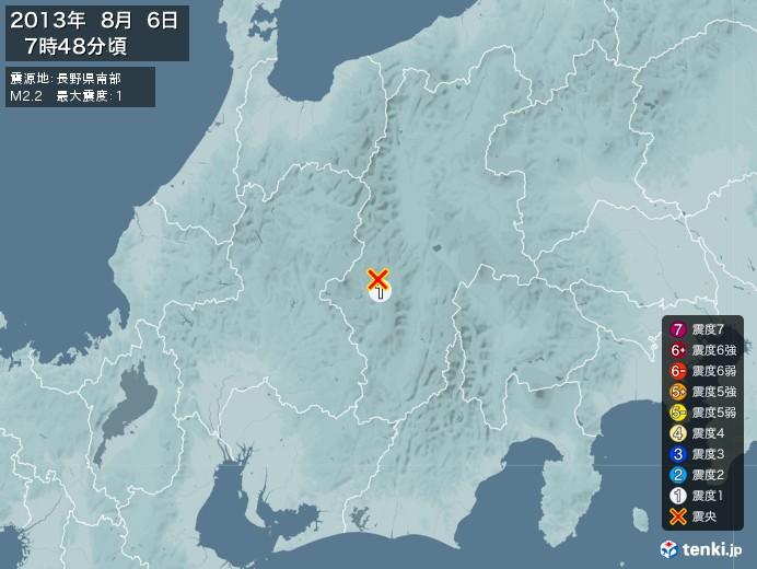 地震情報(2013年08月06日07時48分発生)