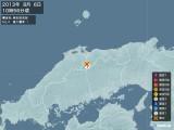 2013年08月06日10時56分頃発生した地震