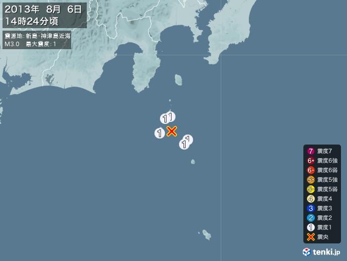 地震情報(2013年08月06日14時24分発生)