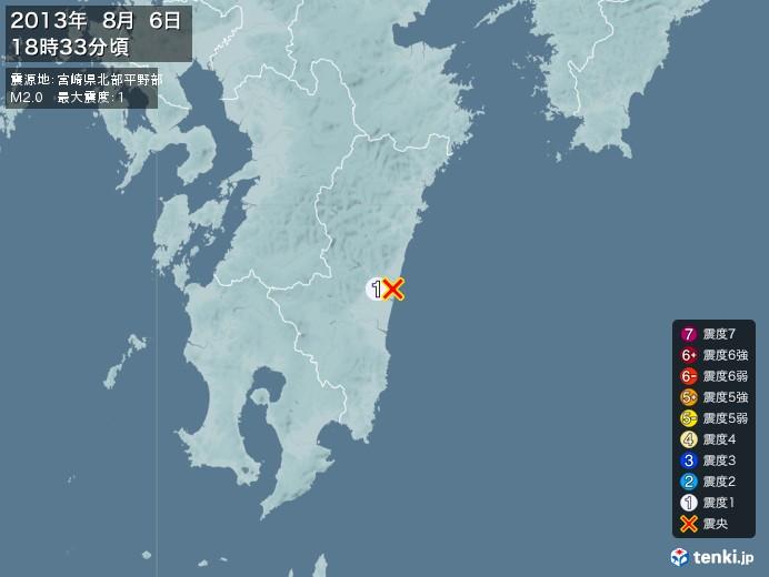 地震情報(2013年08月06日18時33分発生)