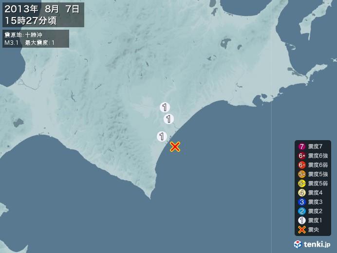 地震情報(2013年08月07日15時27分発生)