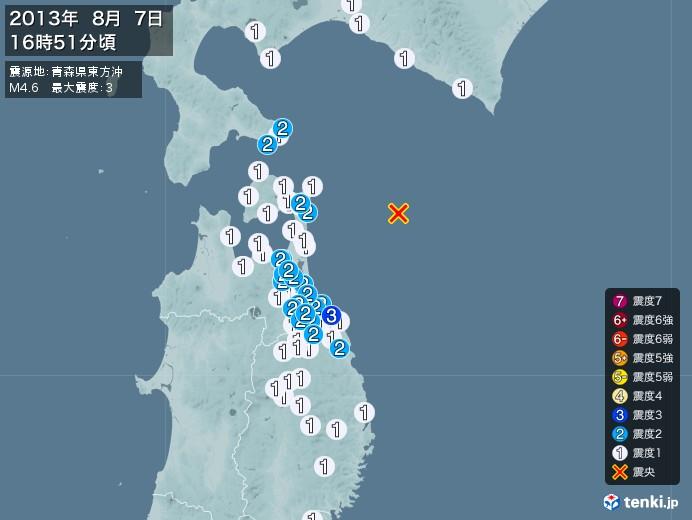 地震情報(2013年08月07日16時51分発生)