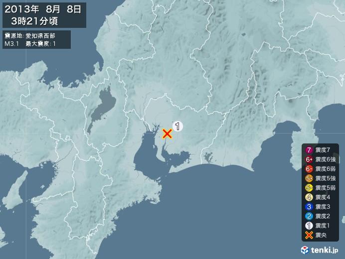 地震情報(2013年08月08日03時21分発生)