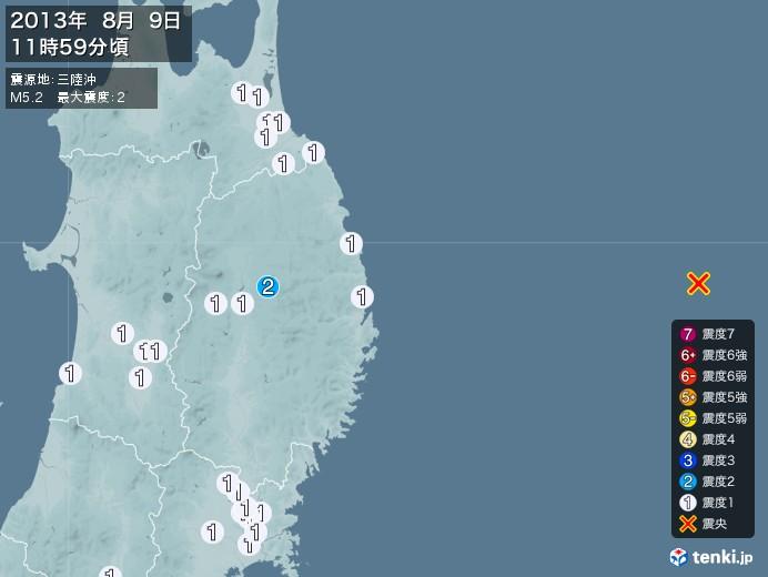 地震情報(2013年08月09日11時59分発生)