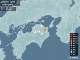 2013年08月11日05時48分頃発生した地震