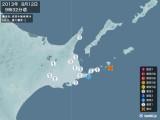 2013年08月12日09時32分頃発生した地震