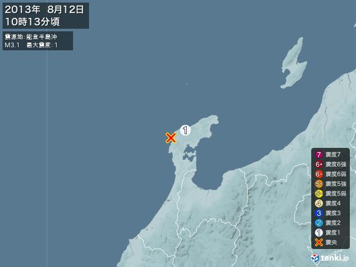 地震情報(2013年08月12日10時13分発生)