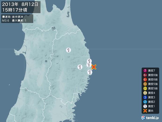 地震情報(2013年08月12日15時17分発生)