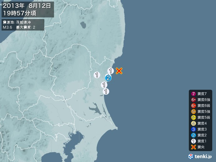 地震情報(2013年08月12日19時57分発生)