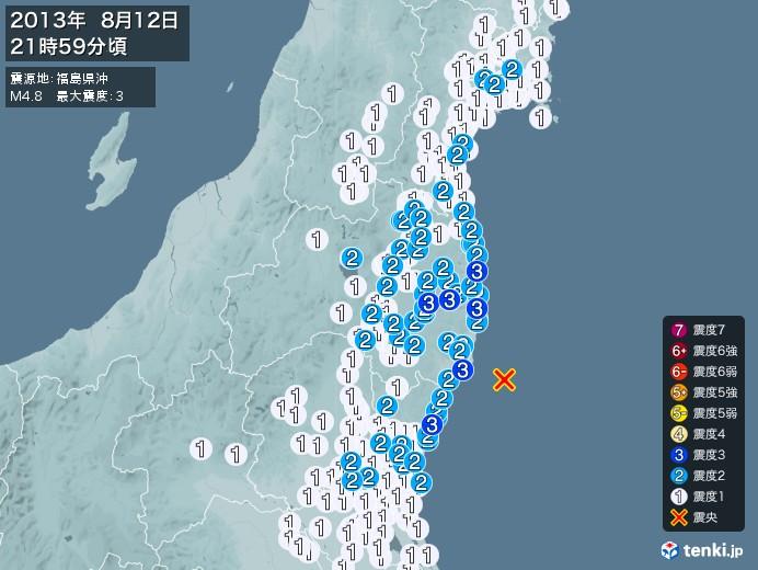 地震情報(2013年08月12日21時59分発生)