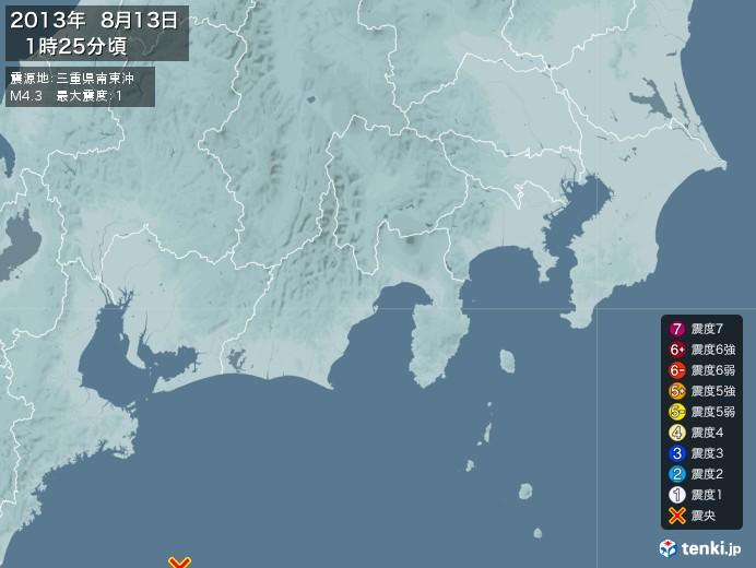 地震情報(2013年08月13日01時25分発生)