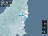 2013年08月13日02時18分頃発生した地震