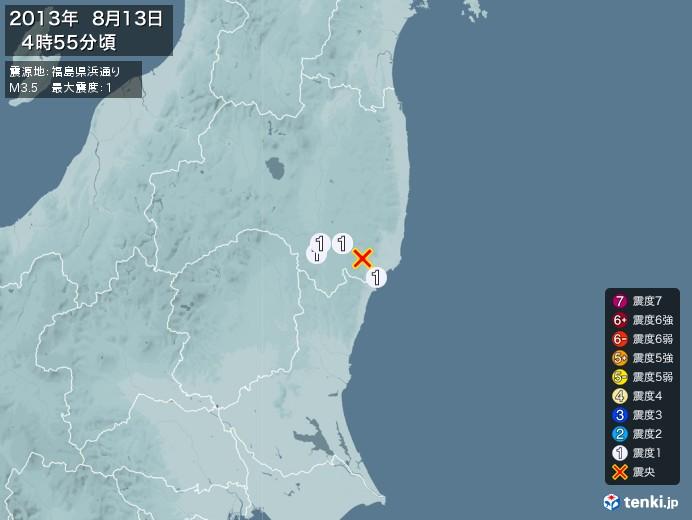 地震情報(2013年08月13日04時55分発生)