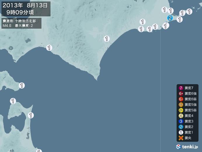 地震情報(2013年08月13日09時09分発生)