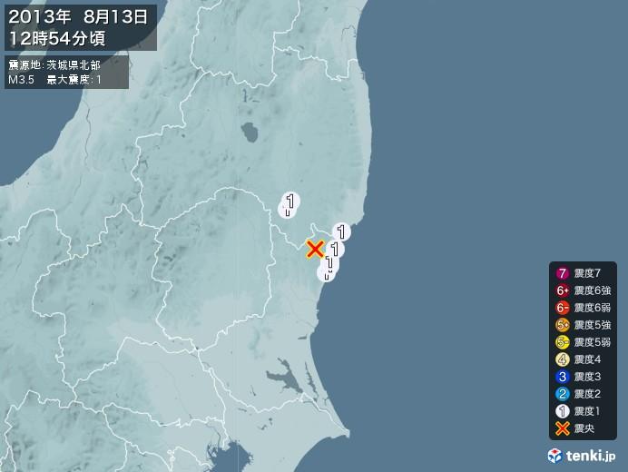 地震情報(2013年08月13日12時54分発生)
