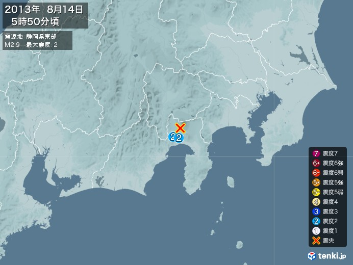地震情報(2013年08月14日05時50分発生)