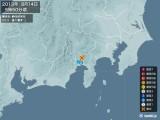 2013年08月14日05時50分頃発生した地震