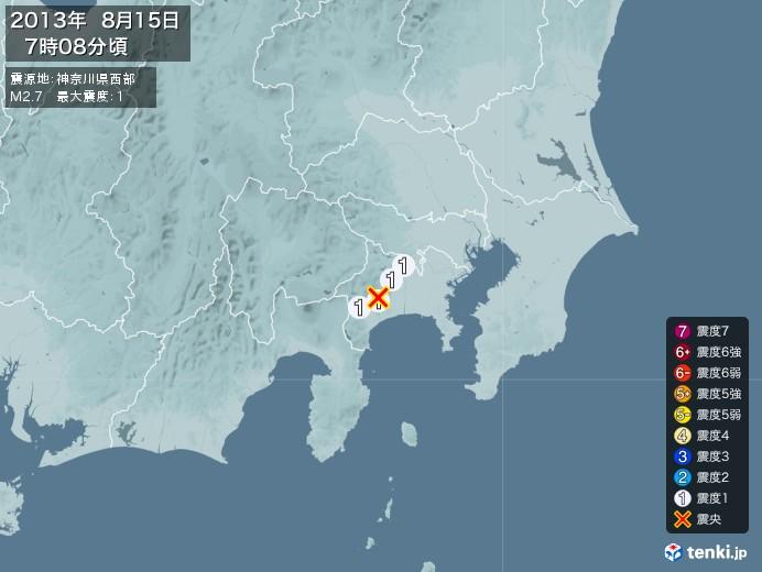 地震情報(2013年08月15日07時08分発生)