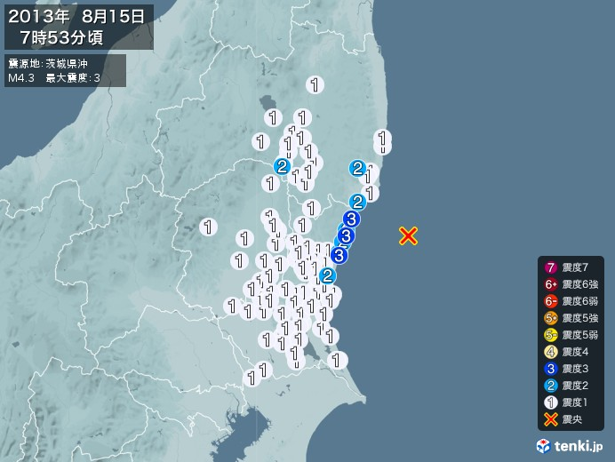 地震情報(2013年08月15日07時53分発生)