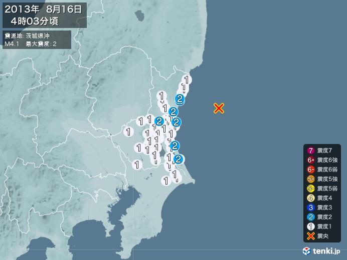 地震情報(2013年08月16日04時03分発生)