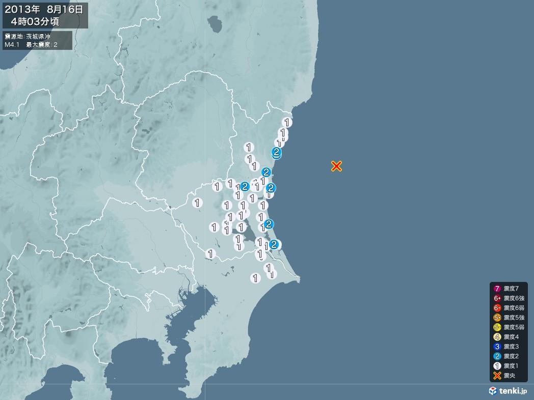 地震情報 2013年08月16日 04時03分頃発生 最大震度:2 震源地:茨城県沖(拡大画像)