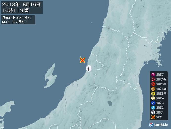 地震情報(2013年08月16日10時11分発生)